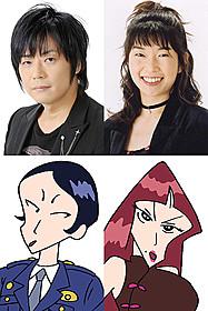 映画「クレしん」に出演する声優 遊佐浩二(左上)と一木美名子(右上)「映画クレヨンしんちゃん ガチンコ!逆襲のロボとーちゃん」