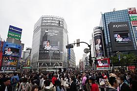 デップに占拠された渋谷のスクランブル交差点「トランセンデンス」