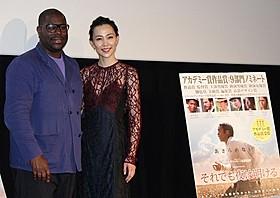 スティーブ・マックイーン監督と木村佳乃「それでも夜は明ける」