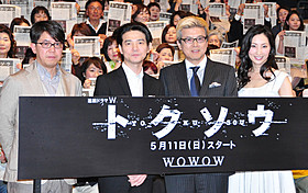 (左から)河合勇人監督、吉岡秀隆、三浦友和、真飛聖「ALWAYS 三丁目の夕日」