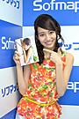 「アイドリング!!!」28号・石田佳蓮、経済学に目覚める?