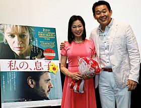 トークイベントに出席した 藤田紀子と花田虎上「私の、息子」