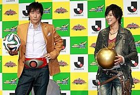 日本代表にエールを送った中山雅史と佐野岳