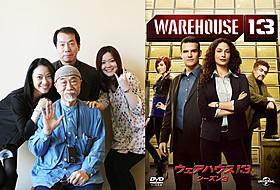 魏涼子、根本泰彦、麦人、川庄美雪の声優陣(左)と シーズン3のジャケット(右)「ナショナル・トレジャー」