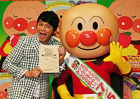 悪役の魔女マジョーラの声に挑戦した岡田圭右「それいけ!アンパンマン りんごぼうやとみんなの願い」