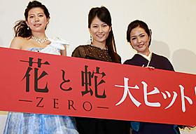 舞台挨拶に出席した(左から) 桜木梨奈、天乃舞衣子、濱田のり子「花と蛇」