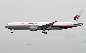 消息が途絶えたマレーシア航空機の資料写真