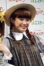 主人公アン役に起用された高橋愛「赤毛のアン」