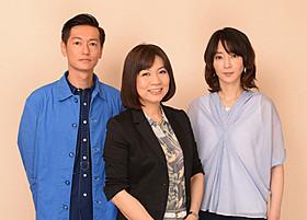 「同窓生 ~人は、三度、恋をする~」に主演する 井浦新、原作者の柴門ふみ、共演の稲森いずみ(左から)