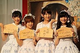 (左から)西野未姫、高橋みなみ、柏木由紀、岡田奈々「ナイト ミュージアム」