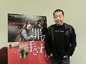 ジャ・ジャンクー監督「罪の手ざわり」