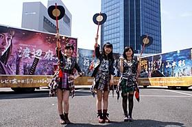 AKB48渡辺麻友、HKT48指原莉乃、NMB48山本彩が天下取りをかけ火花