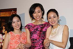 三姉妹を演じた吹石一恵、徳永えり、吉田羊「六月燈の三姉妹」