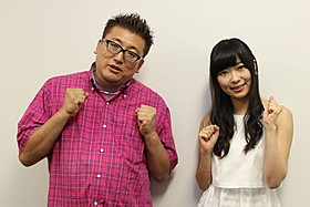 指原莉乃と福田雄一監督「薔薇色のブー子」