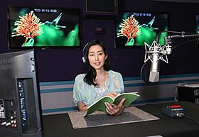 ナレーションを務める木村多江「ディズニーネイチャー 花粉がつなぐ地球のいのち」