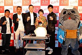 (左から)熊切和嘉監督、藤竜也、浅野忠信、二階堂ふみ、高良健吾「私の男」