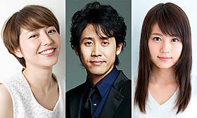 「アイアムアヒーロー」に主演する 大泉洋と共演の有村架純&長澤まさみ「アイアムアヒーロー」