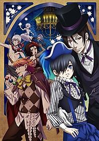 「黒執事 Book of Circus」キービジュアル「黒執事」