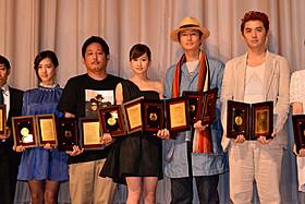井浦新や前田敦子が出席した昨年の授賞式の様子「LOVE SESSION」