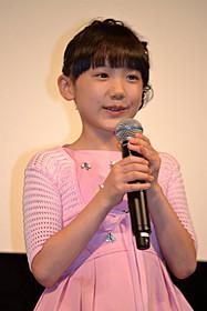 芦田愛菜ちゃん「となりのトトロ」