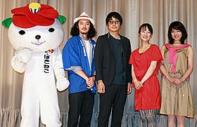 長崎・五島のゆるキャラ「つばきねこ」も登場「捨てがたき人々」