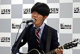 現役高校生シンガー竹友あつき「17歳」