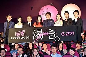 中島哲也監督4年ぶりの最新作「告白」