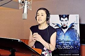 映画主題歌に初挑戦した大竹しのぶ「マレフィセント」