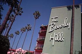 経営難に陥っているビバリーヒルズ・ホテル