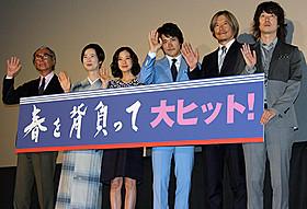 木村大作監督が涙を流した「春を背負って」初日挨拶「春を背負って」