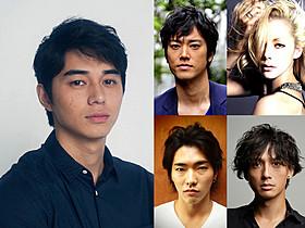 「GONIN」続編に東出昌大ら実力派5人が結集「GONIN」