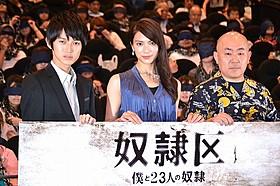 秋元才加の「AKB48」卒業後初となる主演映画「奴隷区 僕と23人の奴隷」