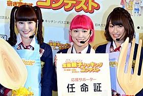 ドラマ撮影のため髪をピンクに染めた木下百花(中央)