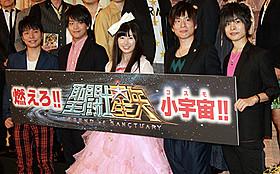 舞台挨拶に立った「ももいろクローバーZ」の佐々木彩夏ら「聖闘士星矢 LEGEND of SANCTUARY」