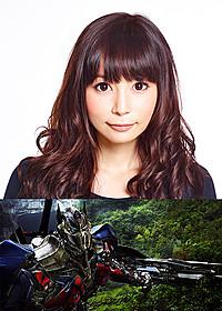 中川翔子が「トランスフォーマー」で 洋画吹き替え声優に初挑戦「トランスフォーマー」