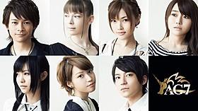 AG7 左上から喜多修平、HIMEKA、佐咲紗花、 河野マリナ、鈴木このみ、岡本菜摘、小林竜之