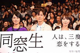(左から)板谷由夏、井浦新、稲森いずみ、