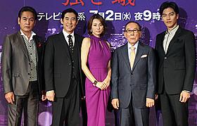(左から)宅麻伸、高嶋政伸、米倉涼子、橋爪功、要潤「けものみち」