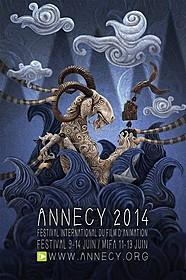 アヌシー国際アニメーション映画祭ポスター「かぐや姫の物語」