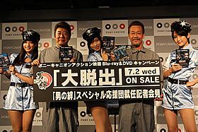(左から)高崎聖子、モト冬樹、倉持由香、清水アキラ、鈴木咲「大脱出」