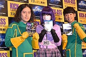 キック・アス&ヒット・ガールに扮した3人「キック・アス」