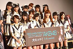 決意を語ったAKB48のメンバー「DOCUMENTARY of AKB48 The time has come 少女たちは、今、その背中に何を想う?」