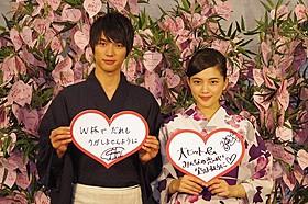 浴衣姿で登場した川口春奈と福士蒼汰「好きっていいなよ。」