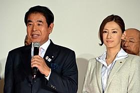 下村博文・文部科学大臣と北川景子「HERO」