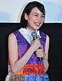 """能年玲奈、""""母""""木村佳乃のサプライズ来場&誕生日祝福に感激!"""
