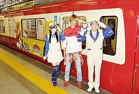 テープカットを行った福原遥、志尊淳、関根勤(左から)「烈車戦隊トッキュウジャー THE MOVIE ギャラクシーラインSOS」
