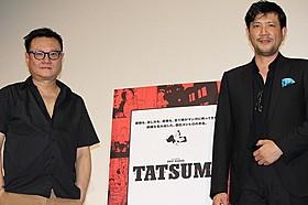 エリック・クー監督と別所哲也「TATSUMI マンガに革命を起こした男」