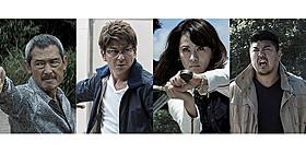 哀川翔の111本目の主演作「Zアイランド(仮)」に 鶴見辰吾、鈴木砂羽、RED RICEらが出演「ドロップ」