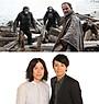 ピース綾部&又吉、「猿の惑星:新世紀」日本語吹き替え版でアフレコ初挑戦