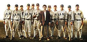 台湾で大ヒットを記録した「KANO」が1月24日公開「KANO 1931海の向こうの甲子園」